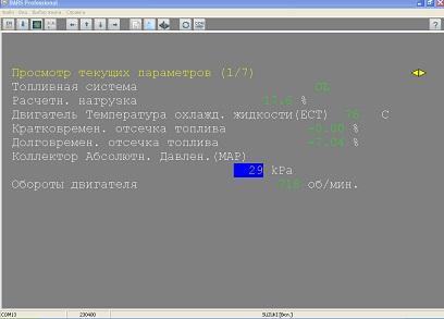 2014-04-05_16-50-28-143