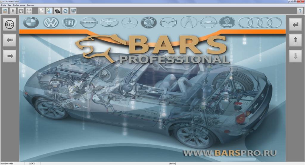 BarsProgramms